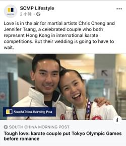 2020.2.13 (SCMP) Karate couple put Tokyo Olympic Games before wedding - and Valentine's Day will have to wait too