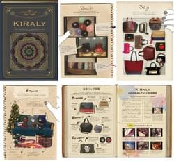 KIRALY 2013 Autumn&Winter Exhibition