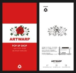 ARTWARP DM
