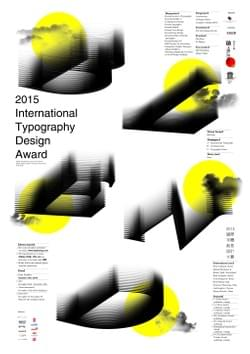 Blend-2015 International Typography Design Awards