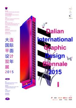 2015 Dalian International Graphic Design Biennale