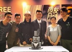 Grasshopper, Ekin Cheng with team of Mad About Sucre