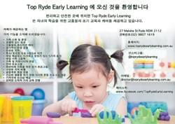 Top Ryde Early Learning Enrolment Poster