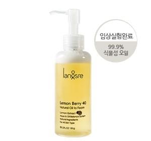 Lemon Berry 40 Natural Oil to Foam