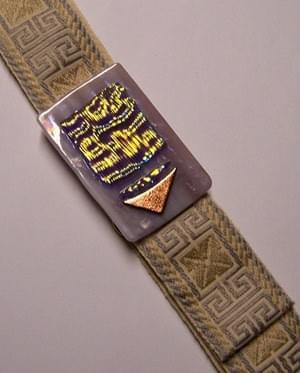 """Belt  #1482  (28"""" -30"""" waist)"""