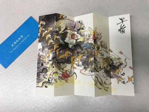 早稻折扇(一對)
