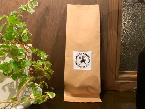 木馬オリジナル珈琲豆(100g)【冷凍発送】