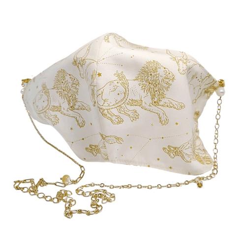 Chain Lanyard & Cotton Mask
