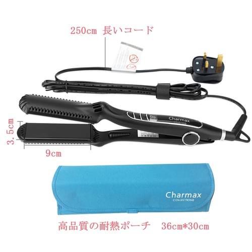 Charmax 赤外線 ヘアアイロン ストレート アイロン 15秒立ち上がり 海外対応 温度調整 140〜230℃ 耐熱性 360°回転コード ポーチ 男女兼用 自動off