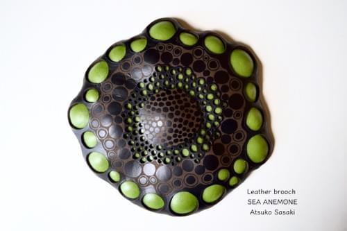 brooch sea cells 15cm