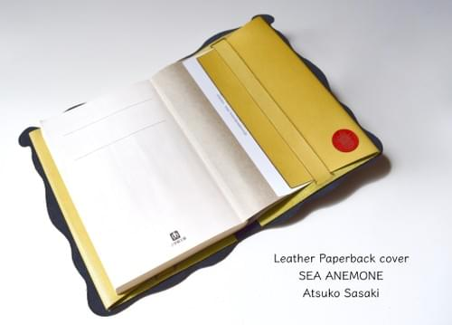 Leather Leather Paperback cover *drop red