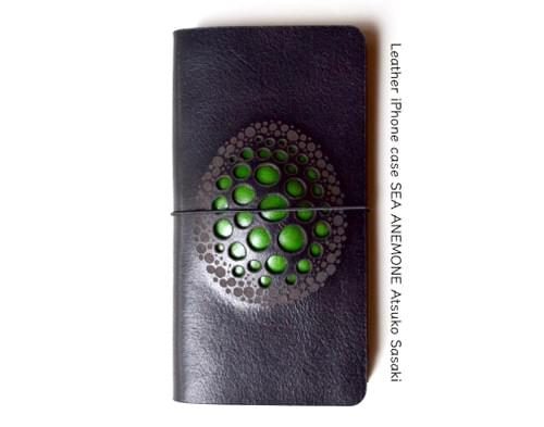 Leather iPhone case / iPhone 7 / iPhone 8 *egg green