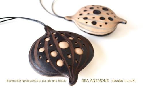 Reversible Necklace         *Cafe au lait &black