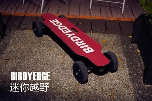 BIRDYEDGE 皮帶式設計 迷你越野 紅色新春版 多贈送兩千塊公路車配件)