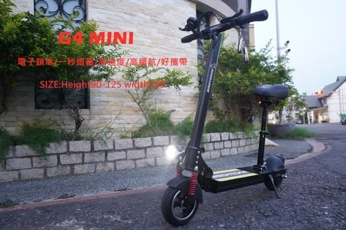 BIRDYEDGE G4 MINI  電動滑板車