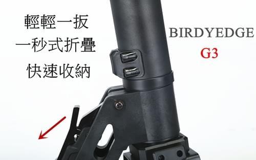 BIRDYEDGE G3 超輕 電動滑板車
