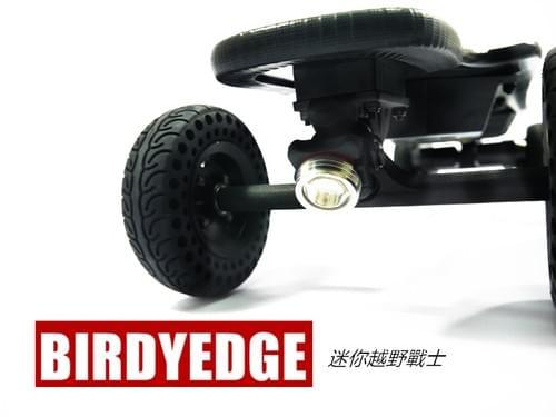 BIRDYEDGE 皮帶式設計 迷你越野 電動滑板 越野車 (多贈送兩千塊公路車配件)
