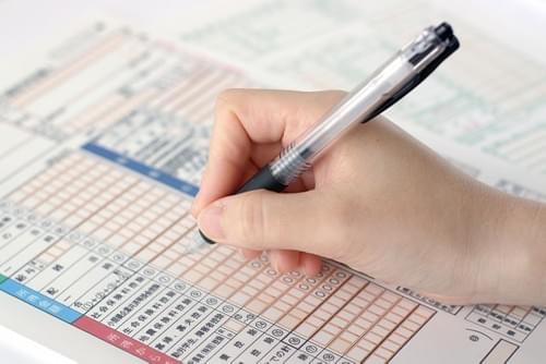 平成30年分 所得税確定申告