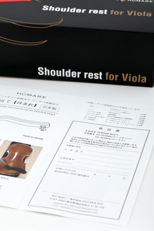 [HOMARE]ヴィオラ用肩当て→Amazonにて販売