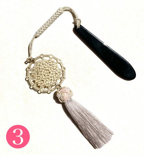 根付 Netsuke (着物)×4種