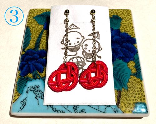 ぶらり Burari イヤリング Clip on earring ×3色(青/金/赤)