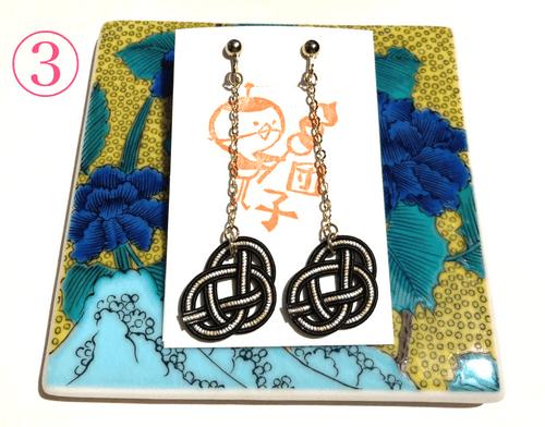 ぶらり Burari イヤリング Clip on earring ×3色(エメラルドG/ベージュ/黒)