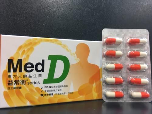 Med D 益常衛益生菌膠囊  (60顆/盒)