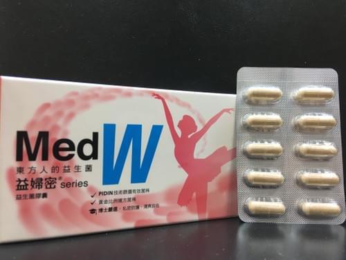MedW 益婦密益生菌膠囊(60顆/盒)