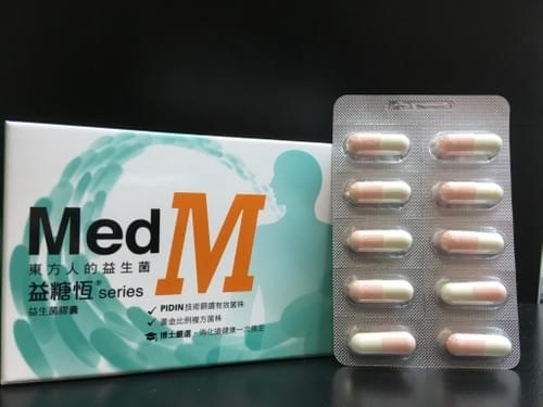 Med M 益糖恆益生菌膠囊 (60顆/盒)