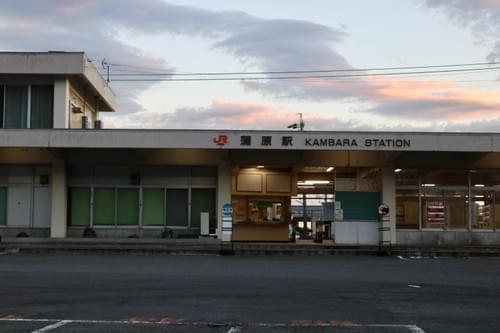町家お試し居住券(4週間滞在チケット)/ Machiya trial residence ticket (4-week stay)