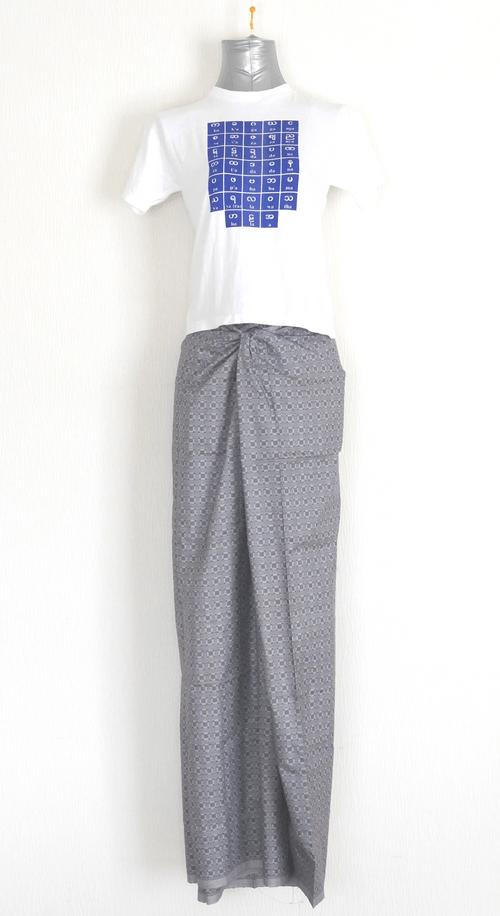男性用ロンジー (シルク混紡)