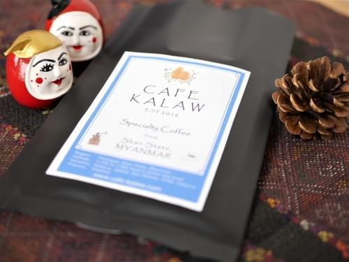 CK01a : Coffee Pack(Powder/Medium coarse) (ကော်ဖီမှုန့် အကြမ်း) / 200g