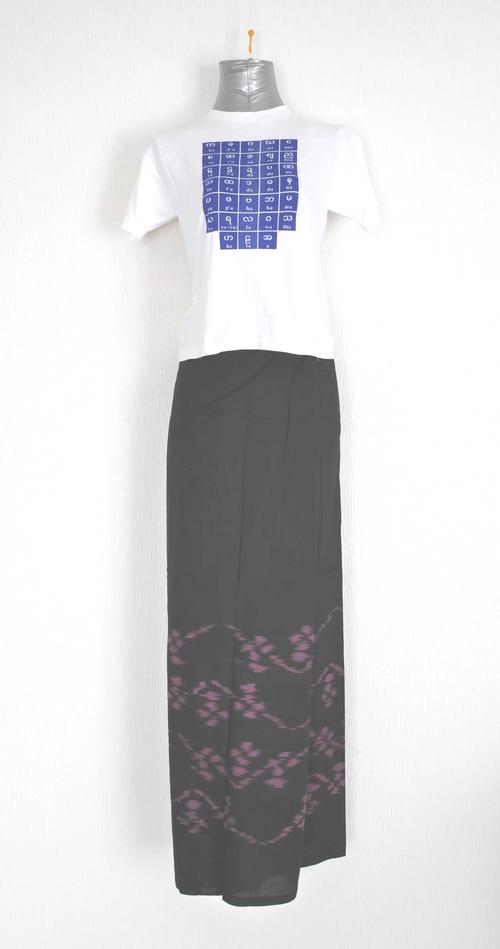 女性用ロンジー(シャン族)ロンジータイプ