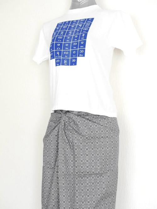男性用ロンジー (シルク混紡)bas925