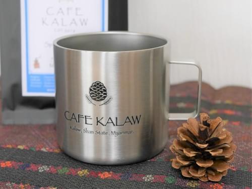 Cafe Kalaw サーモステンレスマグ (380ml)