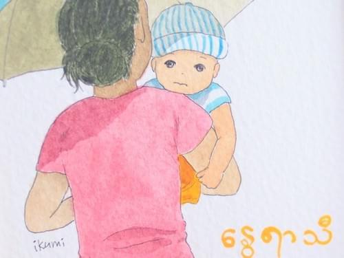 水彩原画【赤ちゃんとお母さん】iw003