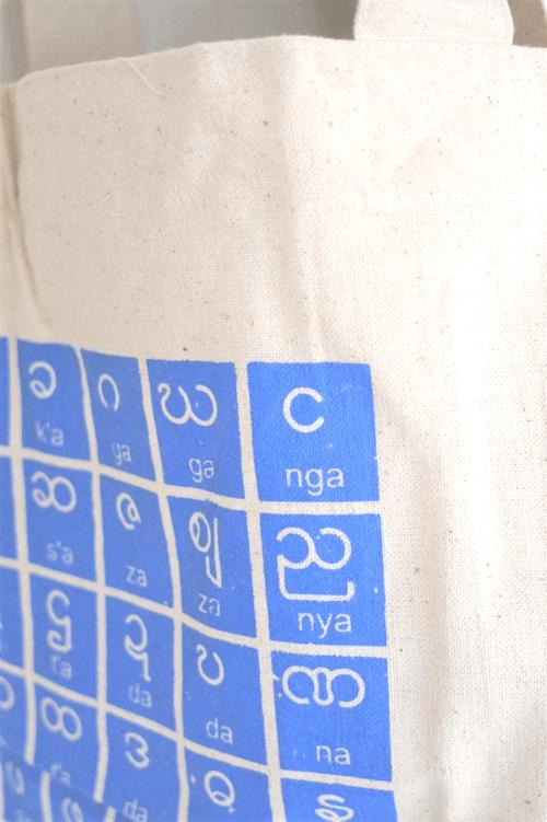 ミャンマー文字のエコバッグ