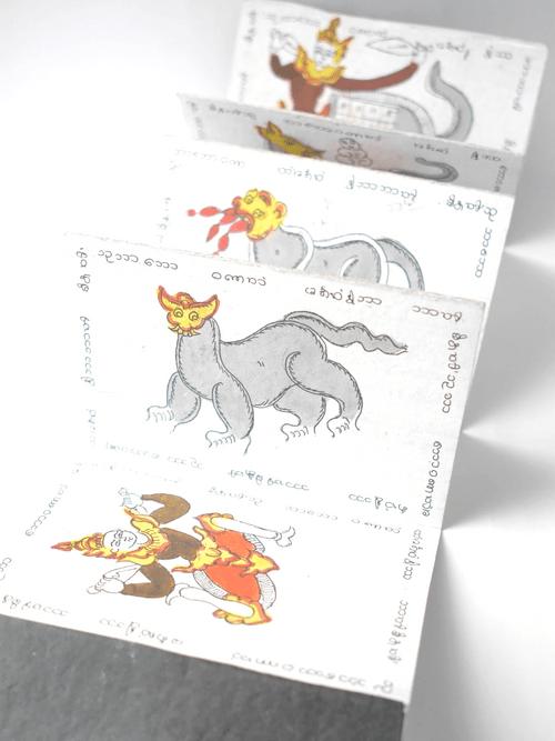 ミャンマー伝統・タトゥーの画集 tat001