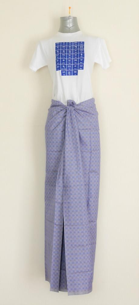男性用ロンジー (シルク混紡) bas923