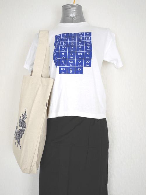 エコバッグ (ケイナイー・ケイナヤー)mto202