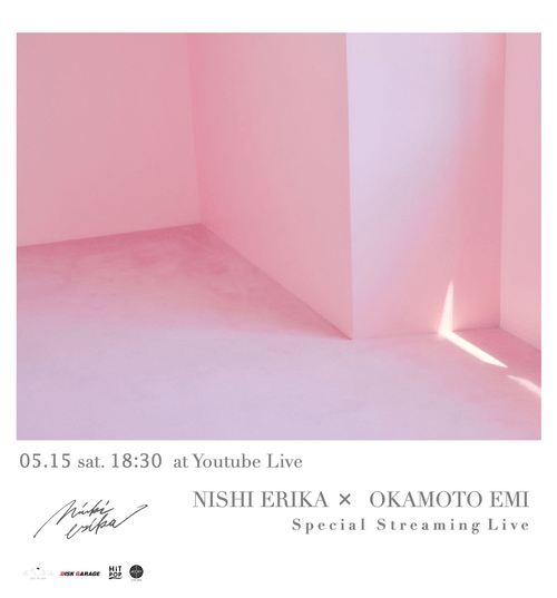 【Streaming Live限定】投げ銭 ¥500