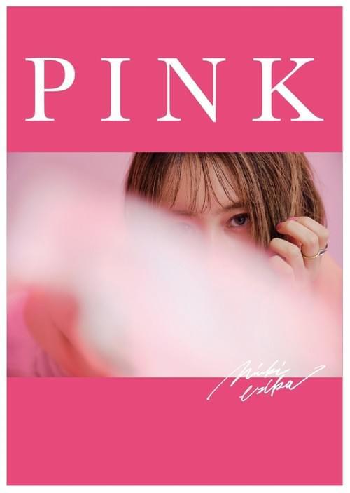【西恵利香】PINK Original Photo Booklet