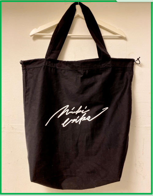 【西恵利香】Logo BIG Totebag