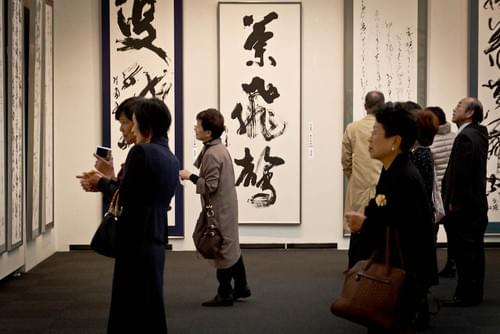 Chinese Painting and Calligraphy Art Appraisals