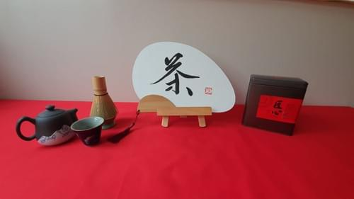 """Original Calligraphy Fan Piece: """"Tea"""""""