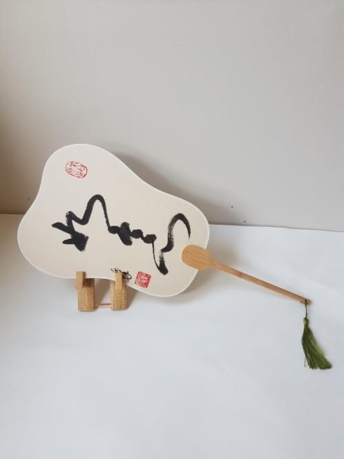 Customised Fan Gift