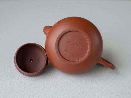 Handmade Zisha Clay Teapot by Wu Chen-ta (#ZCT0014)