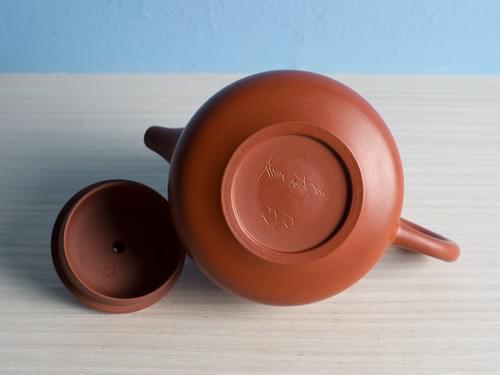 Handmade Zhu Ni (Vermilion Clay) Teapot by Wu Chen-ta (#RCT0010)