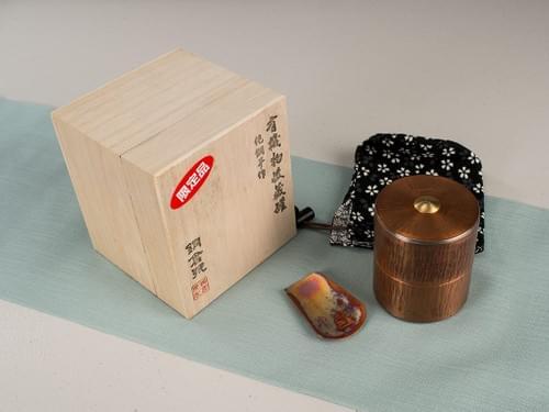 Handmade Breathable Tea Caddy (Tea Canister, Chazutsu) - Hammered Pattern