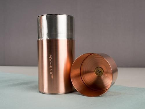 Handmade Breathable Copper Tea Caddy (Tea Canister, Chazutsu) - Plain Pattern